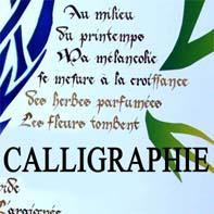 Petit bouton calligraphie